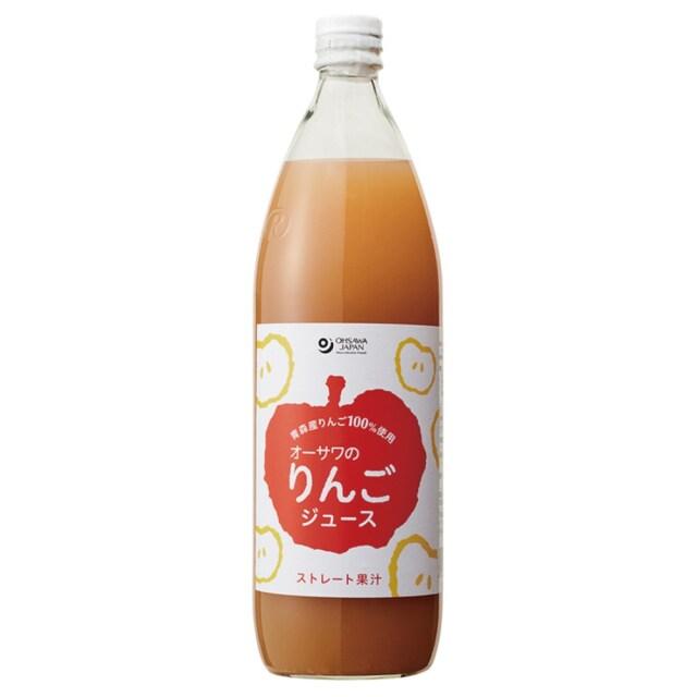 オーサワのりんごジュース(ビン) 900ml
