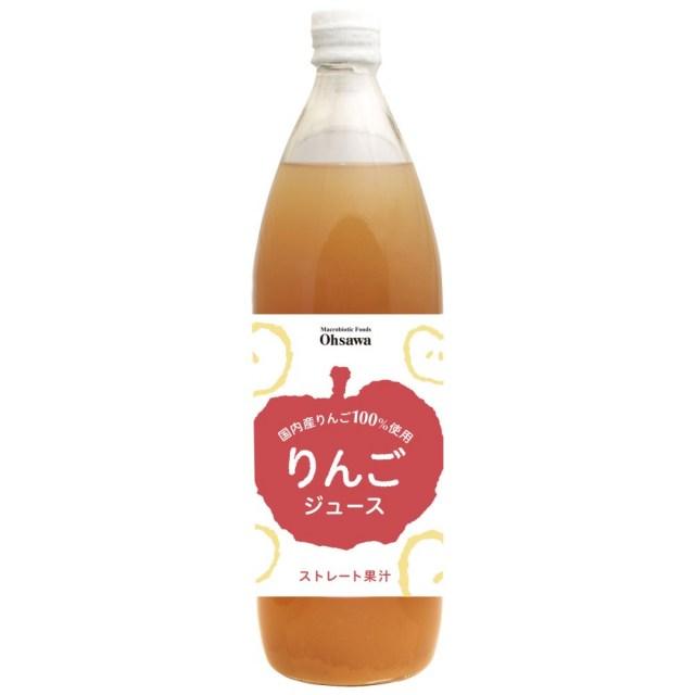 りんごジュース(ビン) 900ml
