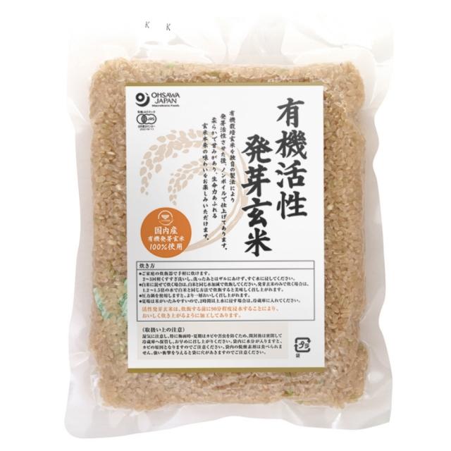 国内産有機活性発芽玄米 500g