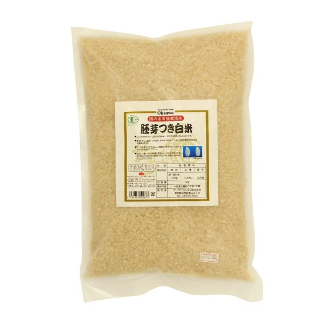 有機胚芽つき白米(国内産) 2kg