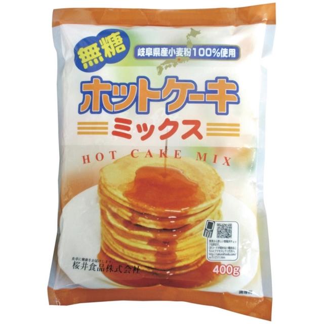 ホットケーキミックス(無糖) 400g