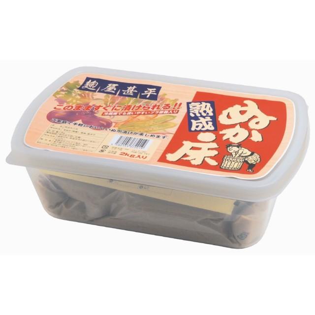 麹屋甚平(こうじやじんべい)熟成ぬか床 (容器付) 2kg