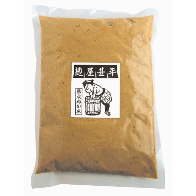 麹屋甚平(こうじやじんべい)熟成ぬか床 (補充用) 1kg