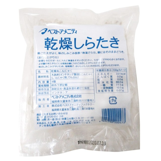 乾燥しらたき 100g(25g×4個)