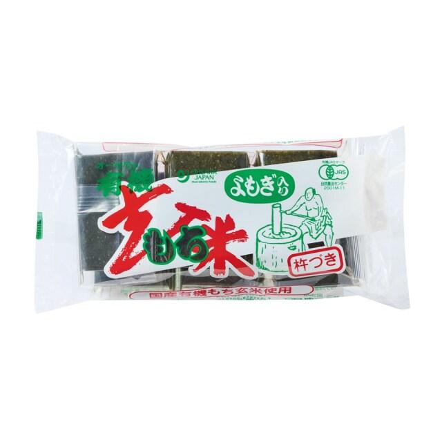有機よもぎ入玄米もち 300g(6個)