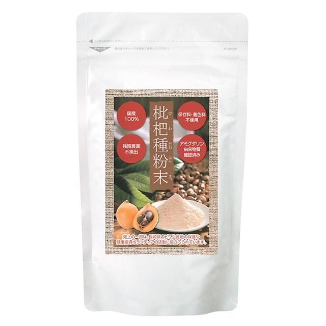 枇杷種(びわだね)粉末 100g