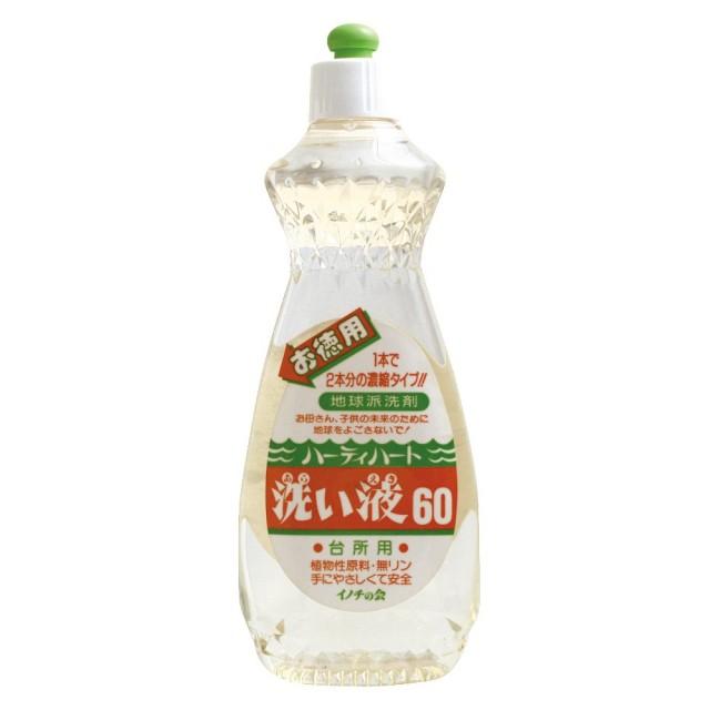 洗い液60 600ml