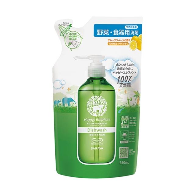 ハッピーエレファント 野菜・食器用洗剤(グレープフルーツ) 詰替用 250ml