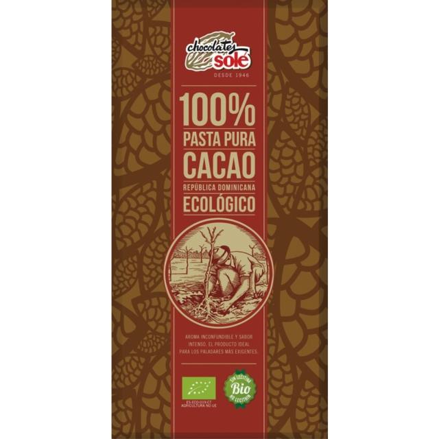 【30%OFF】チョコレートソール オーガニック ダークチョコレート 100% 100g【さらに9%OFF】