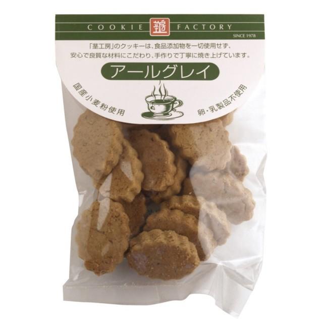 ナチュラルクッキー(アールグレイ) 80g