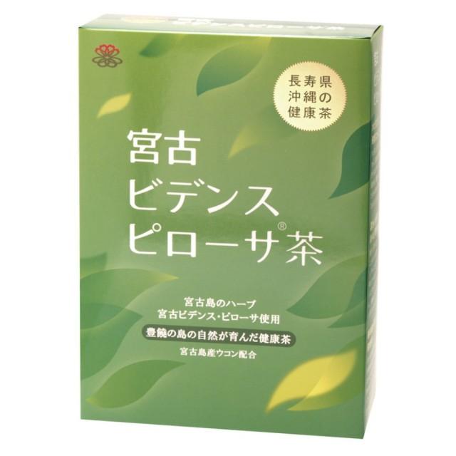 宮古ビデンスピローサ茶 90g(3g×30)