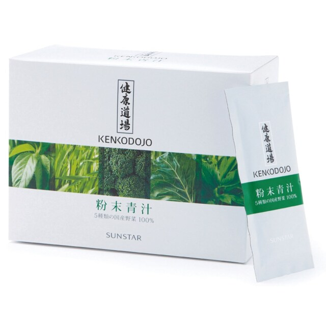 健康道場・粉末青汁 300g(10g×30袋)