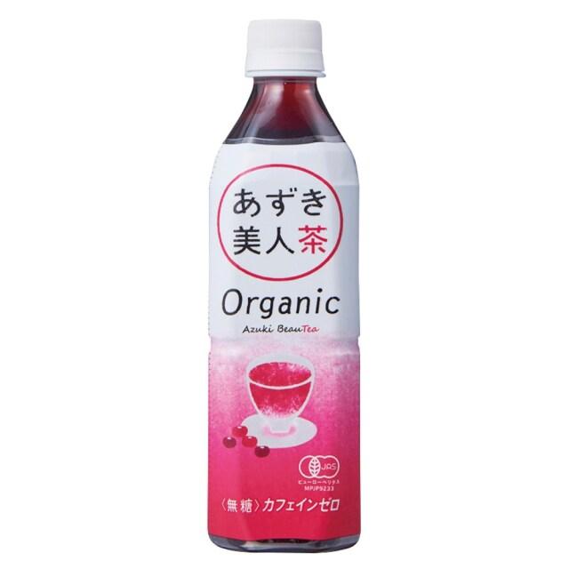 有機あずき美人茶(ペットボトル) 500ml