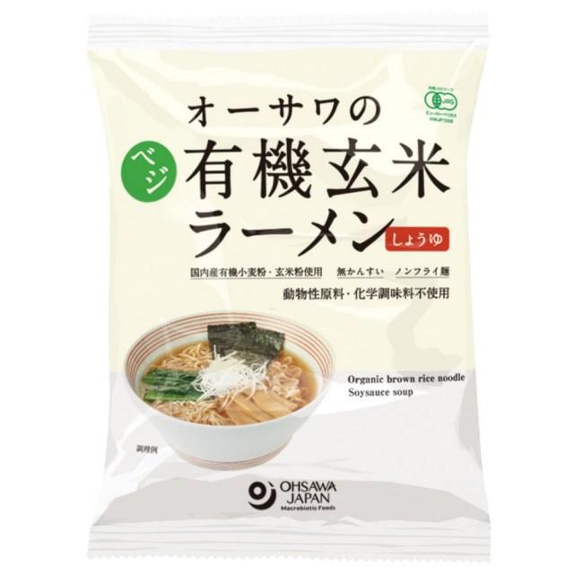 オーサワのベジ有機玄米ラーメン(しょうゆ) 109g(うち麺78g)