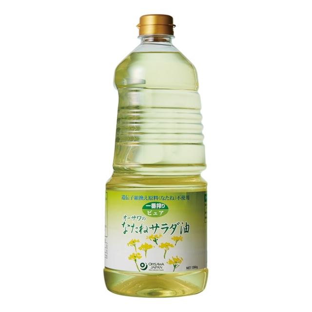 オーサワのなたねサラダ油(ペットボトル) 1360g