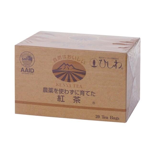 農薬を使わずに育てた紅茶 (ティーバッグ) 44g(2.2g×20包)