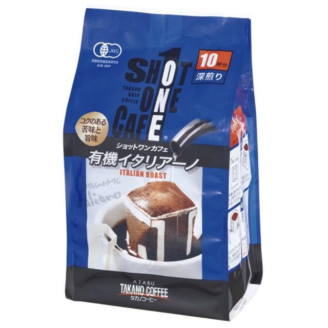ショットワンカフェ有機イタリアーノ (袋) 70g(7g×10袋)