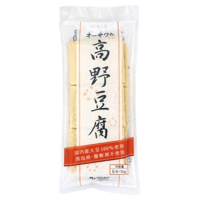 オーサワの高野豆腐 6枚(50g)