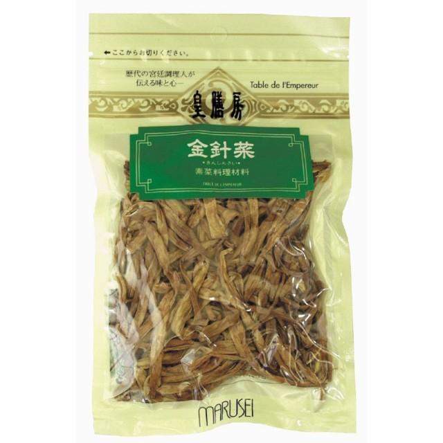 金針菜(きんしんさい) 50g