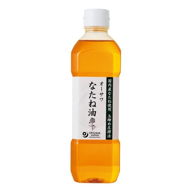 オーサワなたね油(ペットボトル) 600g