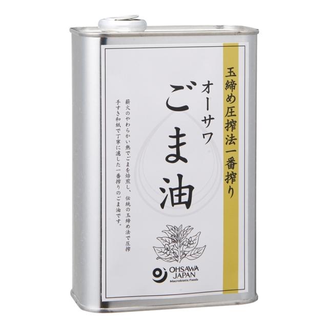 オーサワごま油(缶) 930g