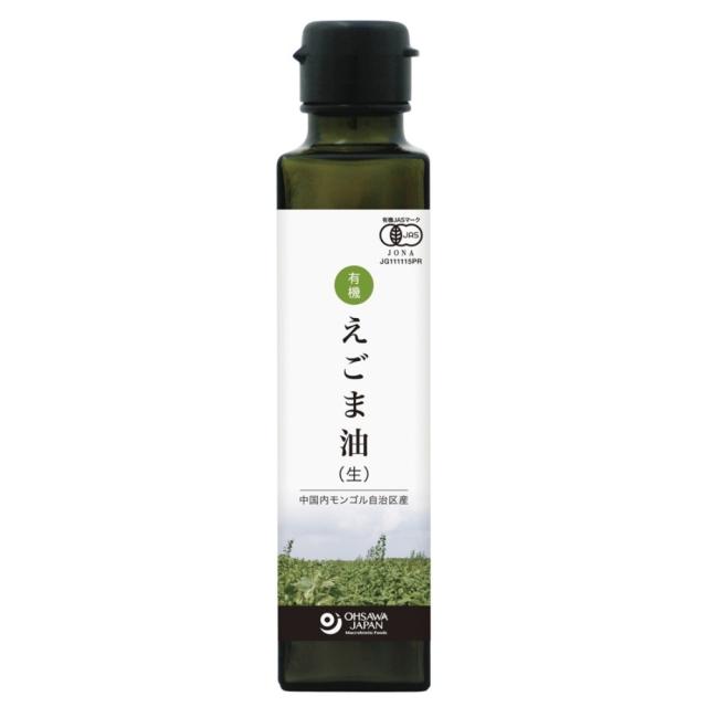 有機えごま油(生)内モンゴル産 140g