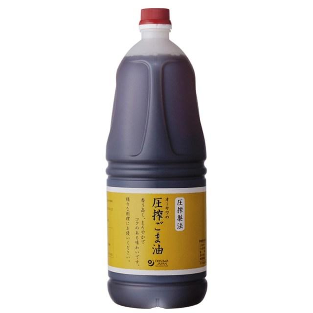 オーサワの圧搾ごま油 (プラボトル) 1650g