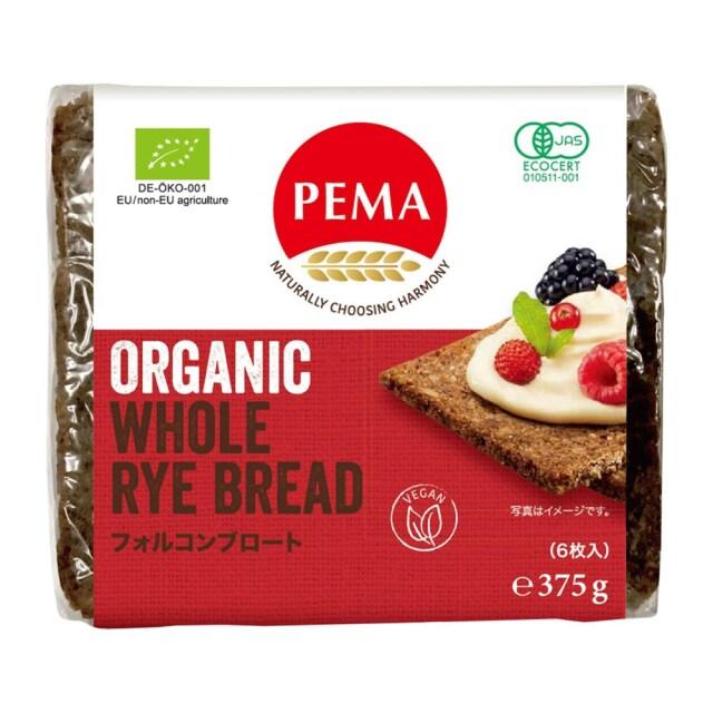 PEMA(ペーマ) 有機全粒ライ麦パン(フォルコンブロート) 375g