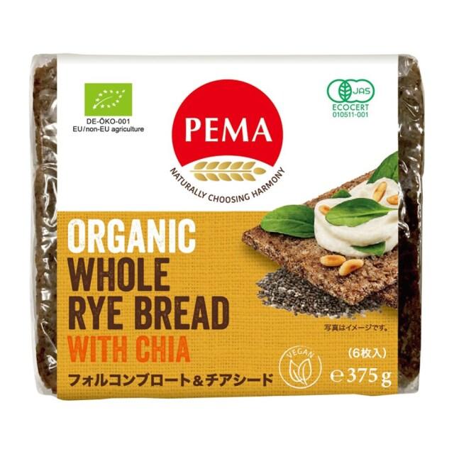 PEMA(ペーマ) 有機全粒ライ麦パン(フォルコンブロート&チアシード) 375g(6枚入)