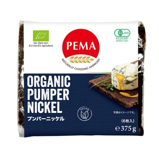 PEMA(ペーマ) 有機全粒ライ麦パン(プンパーニッケル) 375g(7枚入)
