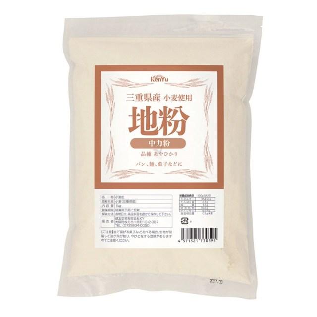 三重県産小麦使用 地粉(中力粉) 1kg