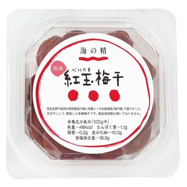 特別栽培 紅玉(べにたま)梅干 (カップ) 120g