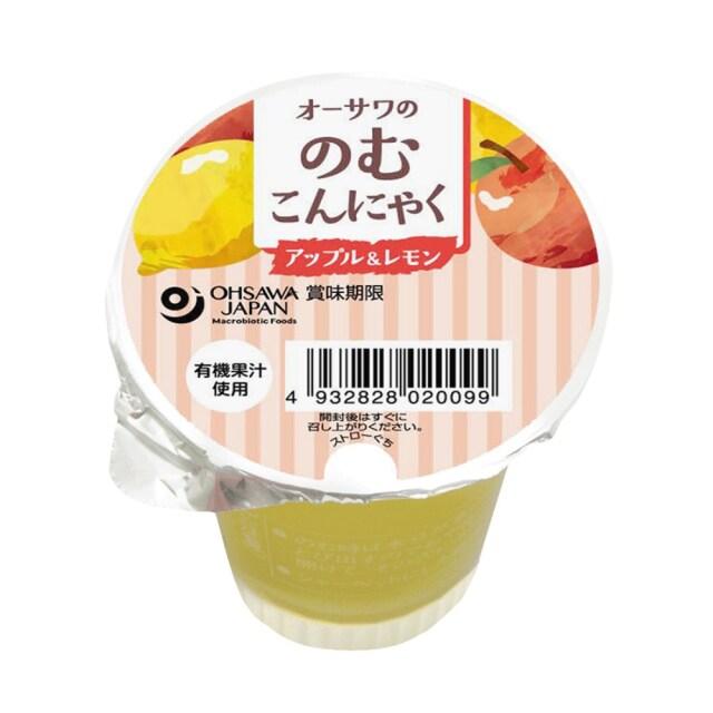 オーサワの飲むこんにゃく 125g【季節品のため休止中】