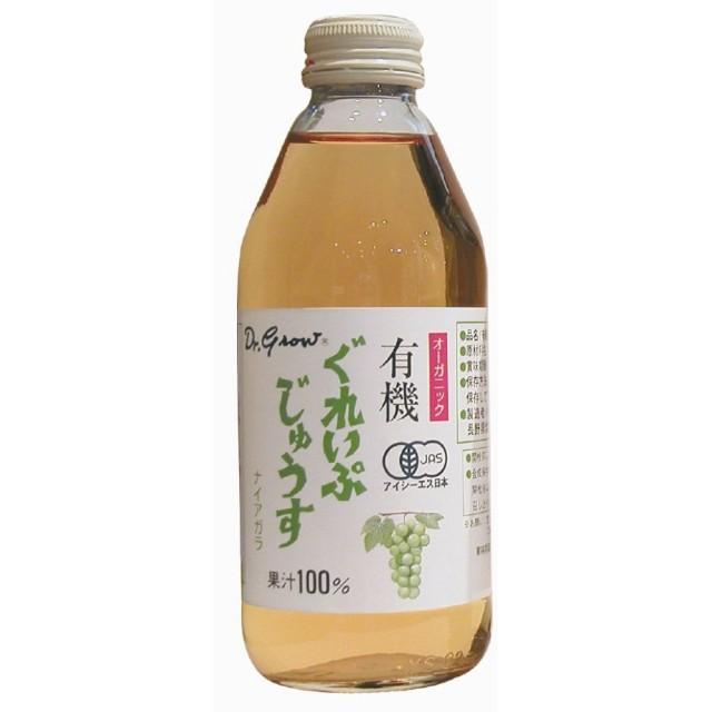 有機ぐれいぷじゅうす(ナイアガラ) 250ml