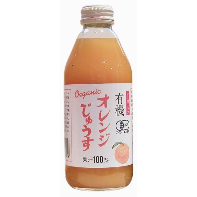 有機オレンジじゅうす 250ml