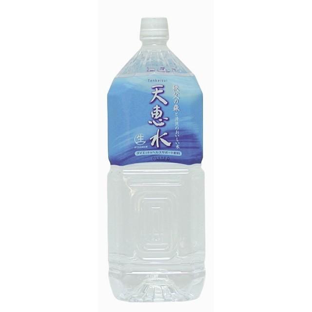 天恵水(てんけいすい) 2L