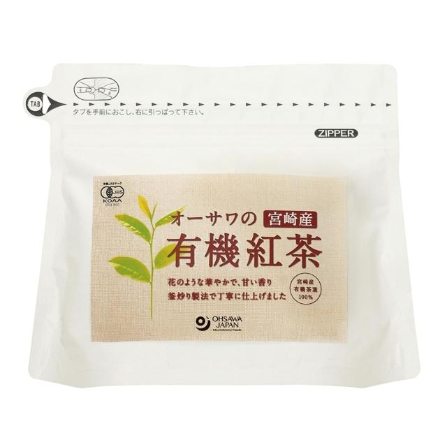 オーサワの宮崎産有機紅茶(ティーバッグ) 60g(3g×20包)