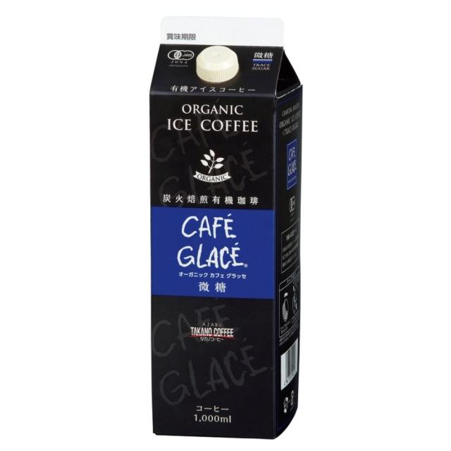 オーガニック カフェグラッセ(微糖) 1L