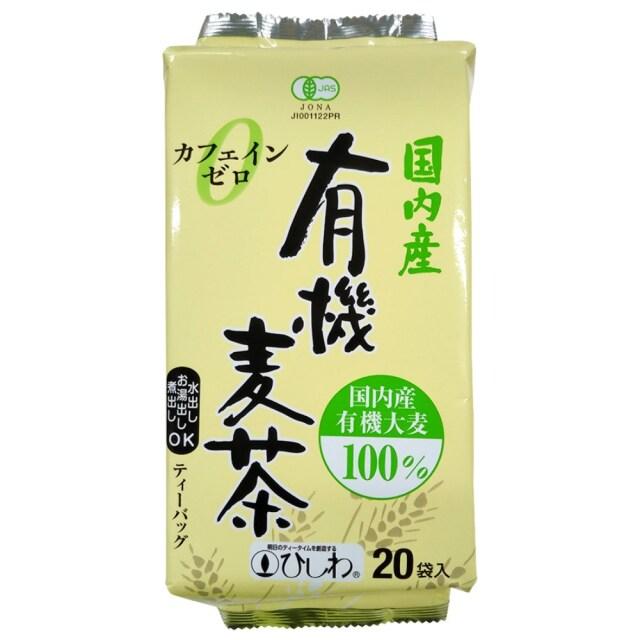 有機麦茶 200g(10g×20袋)