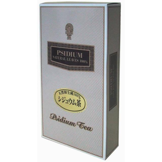 シジュウム茶 50g(0.5g×100)