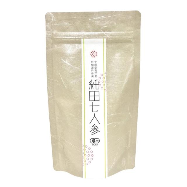 有機 純田七(でんしち)人参(粉末) 60g