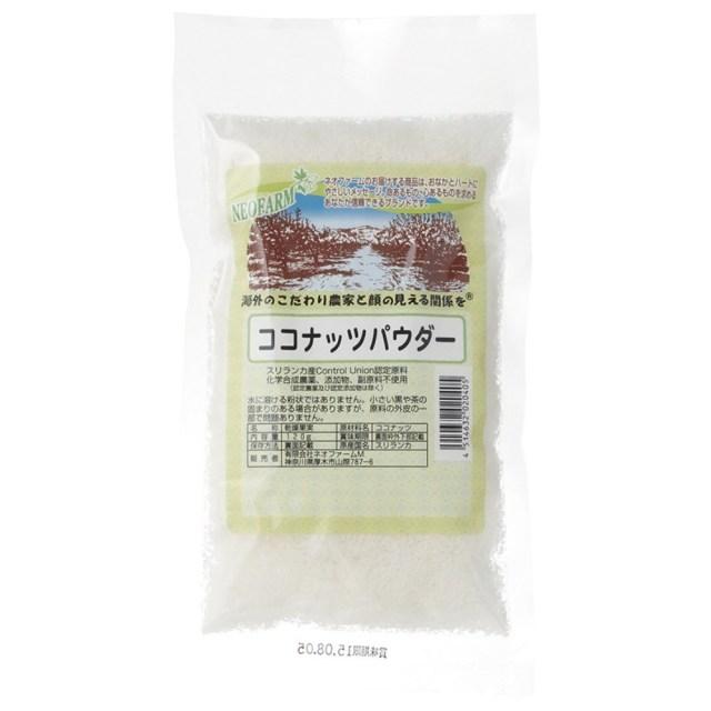 ココナッツ パウダー(ココナッツ フレーク) 120g【輸入待ちのため休止中】