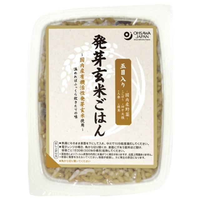 五目入り発芽玄米ごはん 160g