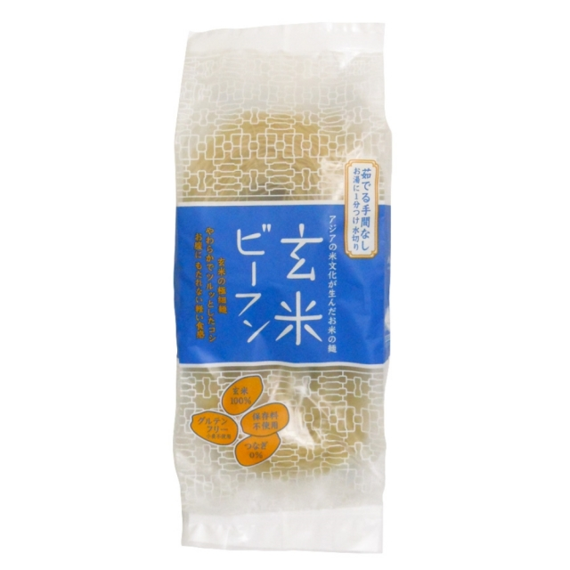 玄米ビーフン 120g(40g×3個)