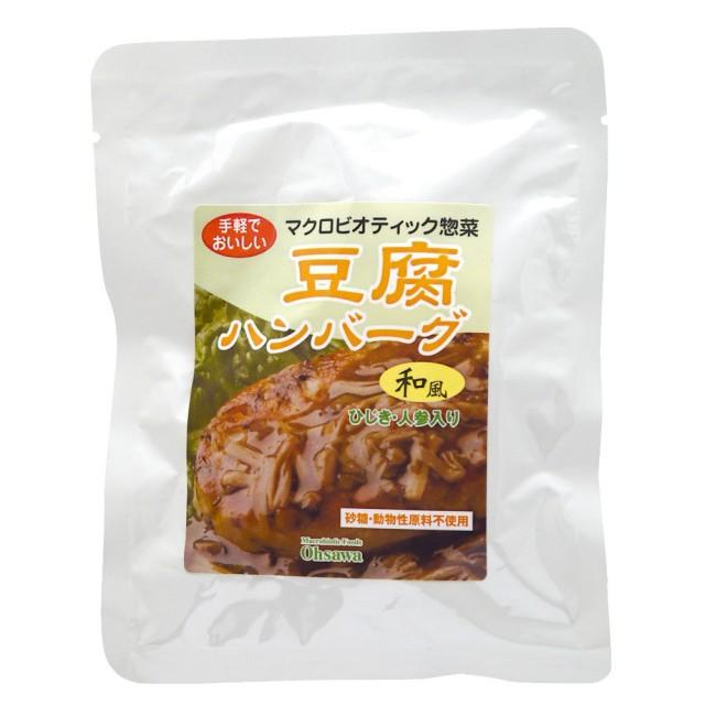 豆腐ハンバーグ(和風) 130g 【原料不足のため休止中】