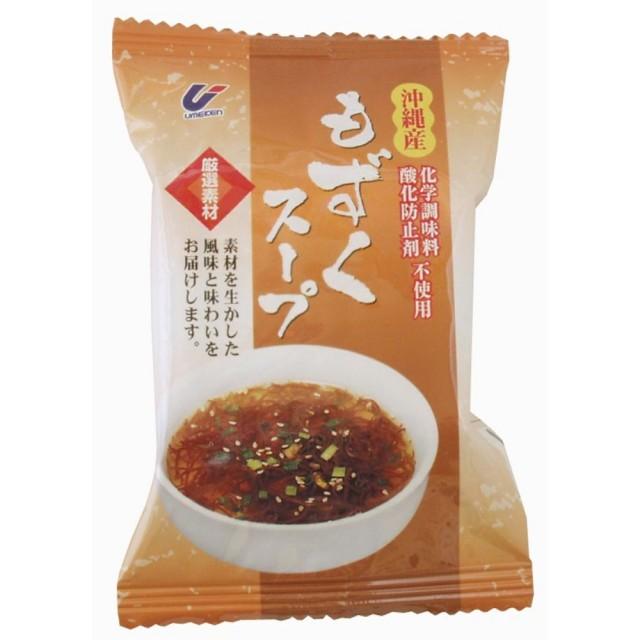 【10%OFF】沖縄産もずくスープ 1食分(3.5g)【さらに9%OFF対象!】