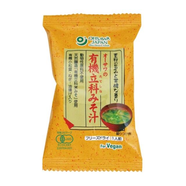オーサワの有機立科みそ汁 1食分(7.5g)