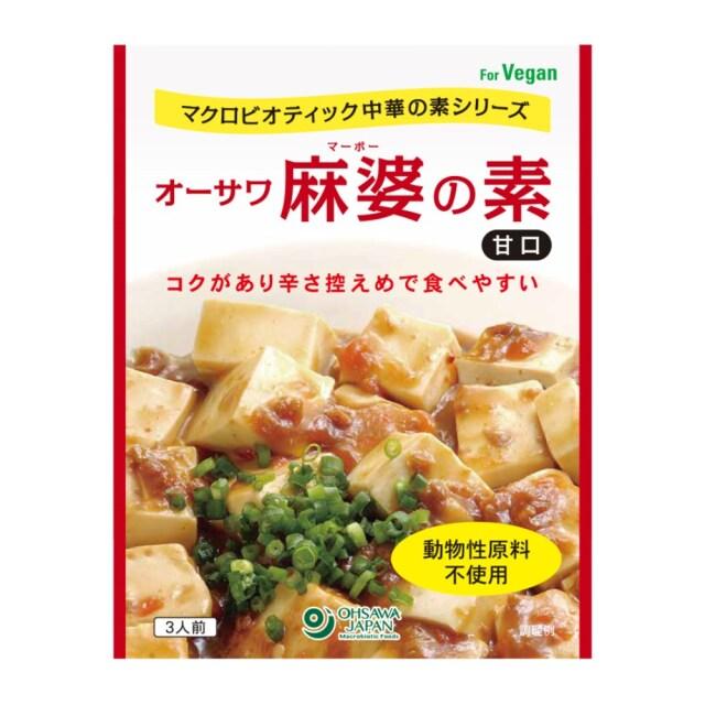 オーサワの麻婆豆腐の素 180g