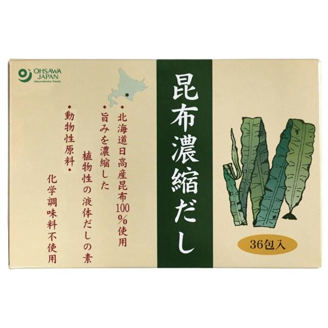 オーサワの昆布濃縮だし (徳用) 180g(5g×36包)