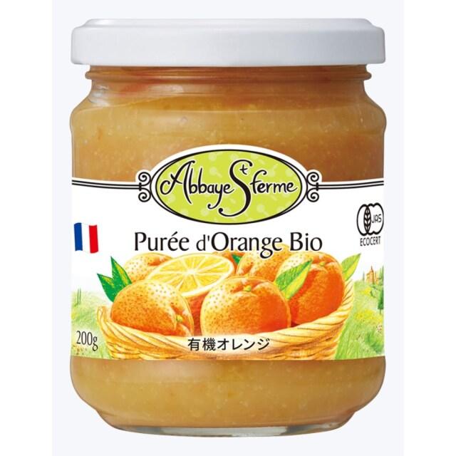 【10%OFF】有機オレンジジャム(ミトク) 220g【さらに9%OFF対象!】
